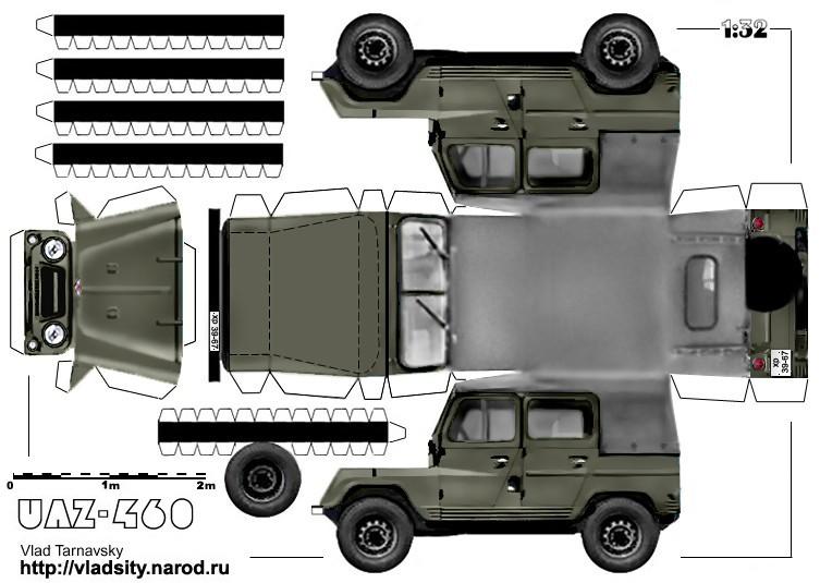 Уаз-460: http://vladsity.narod.ru/models.files/uaz_460.jpg
